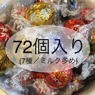 Lindt - (12)<72個入り>Lindt リンツ リンドールチョコレート 7種/ミルク多