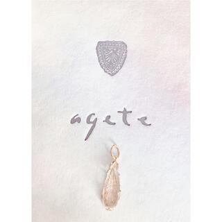 agete - agete 【販売証明書あり!】K10 天然石チャーム