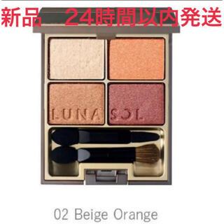 LUNASOL - ルナソル スキンモデリングアイズ 02 Beige Orange