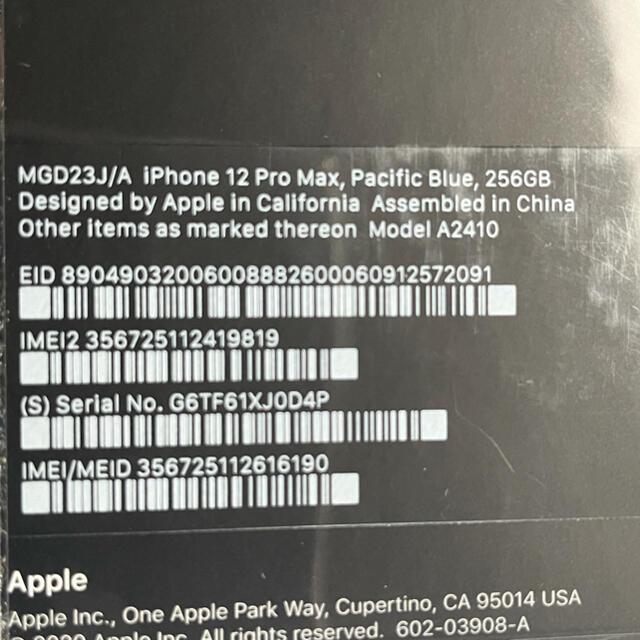 Apple(アップル)の【新品】SIMフリーiPhone12PROMAX 256GB PB スマホ/家電/カメラのスマートフォン/携帯電話(スマートフォン本体)の商品写真