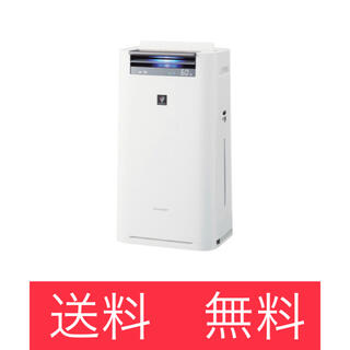 SHARP - シャープ プラズマクラスター加湿空気清浄機 KI-LS50-W