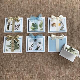 プレゼント型メッセージカード ブルーA   6枚セット(カード/レター/ラッピング)