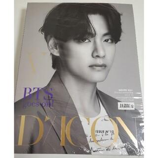防弾少年団(BTS) - Dicon BTS 写真集『BTS goes on!』 V バージョン 韓国版