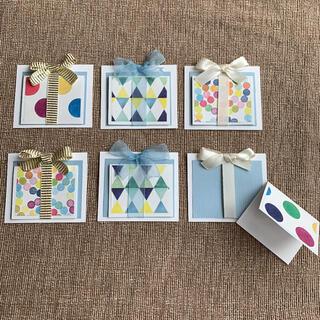 プレゼント型メッセージカード ブルーB   6枚セット(カード/レター/ラッピング)