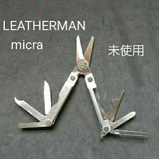 LEATHERMAN - 美品 レザーマン マイクラ micra