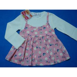 アンパンマン - 新品 90cm アンパンマン フェイクキャミ長袖Tシャツ ホワイト×ピンク