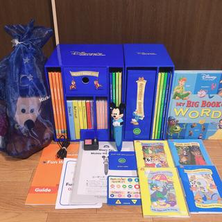 Disney - 新型  DWE ディズニー英語システム  マジックペン+ アドベンチャーセット