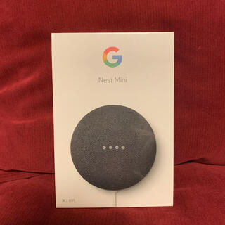 Google Nest Mini 第2世代