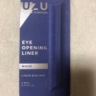 フローフシ(FLOWFUSHI)のuzu アイオープニングライナー ホワイト 新品(アイライナー)