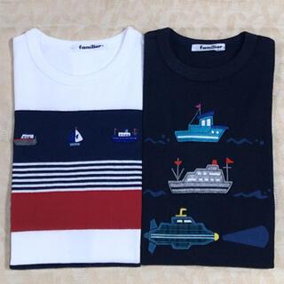 familiar - familiar       半袖Tシャツ 2枚セット size 100cm