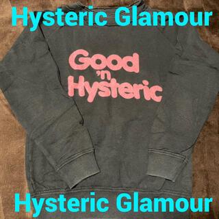 ヒステリックグラマー(HYSTERIC GLAMOUR)のHysteric Glamour(トレーナー/スウェット)