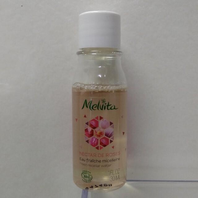 Melvita(メルヴィータ)のMelvita メルヴィータ  クリアウォーター コスメ/美容のスキンケア/基礎化粧品(化粧水/ローション)の商品写真