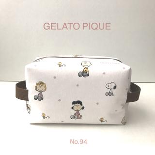gelato pique - ♪ジェラートピケ♪  No.94  BOX型おむつポーチ