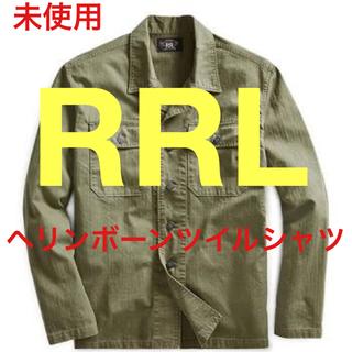 RRL - RRL ヘリンボーン ツイル シャツ オリーブグリーン カーキ ミリタリー