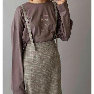 ナイスクラップ(NICE CLAUP)のロンT Tシャツ 本日限定価格(Tシャツ(長袖/七分))