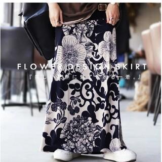 antiqua - アンティカ 花柄2wayロングスカート