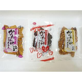 かわらけかりんとう 3袋(菓子/デザート)