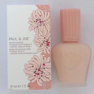 ポールアンドジョー(PAUL & JOE)のポール&ジョー モイスチュアライジング ファンデーション プライマーS 01(化粧下地)