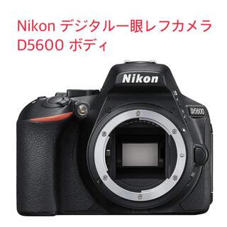 ニコン(Nikon)の【新品】Nikon デジタル一眼レフカメラ D5600 ボディ(デジタル一眼)