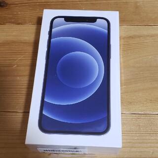 iPhone - iPhone 12 mini 64GB ブラック SIMロック解除済 新品