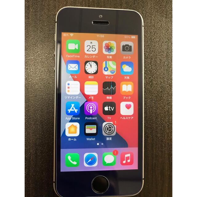 Apple(アップル)のiPhone se(第一世代)32GB 26日まで! スマホ/家電/カメラのスマートフォン/携帯電話(スマートフォン本体)の商品写真