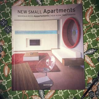 NEW SMALL APARTMENTS (EVERGREEN)