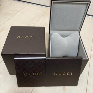 Gucci - GUCCI 空箱 グッチ