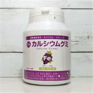 カルシウムグミ FE グレープ味 30日分(菓子/デザート)