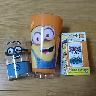 ユニバーサルスタジオジャパン(USJ)のミニオン グラス・カップセット(グラス/カップ)