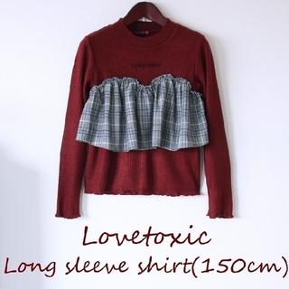 lovetoxic - 【美品】Lovetoxic フリルカットソー Mサイズ(150cm)