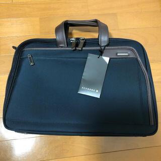 エースジーン(ACE GENE)の【りょう様専用】ACEGENE ネイビービジネスバッグ(ビジネスバッグ)