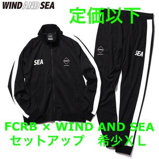 F.C.R.B. - FCRB × WIND AND SEA コラボ セットアップ ジャージ XL