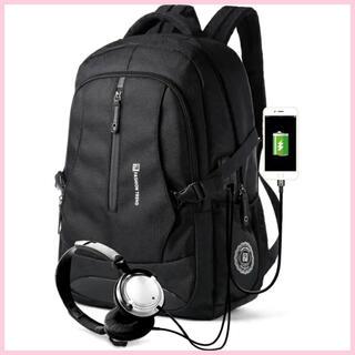 【Urban Chic】大容量リュック メンズレディース USBポート付き防水