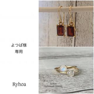 No.743  No.760  ピアス/リング(ピアス)