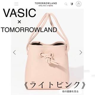 TOMORROWLAND - 【美品】VASIC bond mini×トゥモローランド別注 ピンク