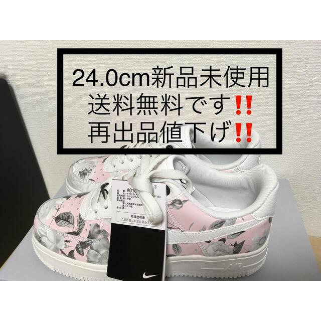 NIKE(ナイキ)のWMNS AIR FORCE 1 '07 LXX24.0cm新品ナイキウィメンズ レディースの靴/シューズ(スニーカー)の商品写真