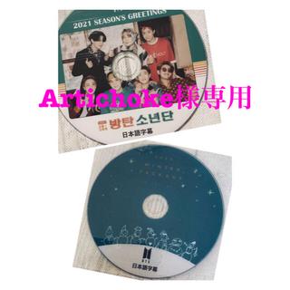 防弾少年団(BTS) - BTS 2021シーグリ⛄️2020ウィンパケ⛄️日本語字幕DVD 2枚セット