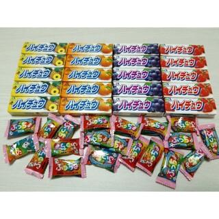 森永製菓 - 【訳ありお値下げ!】ハイチュウ20本 ぷっちょ20個 計40個