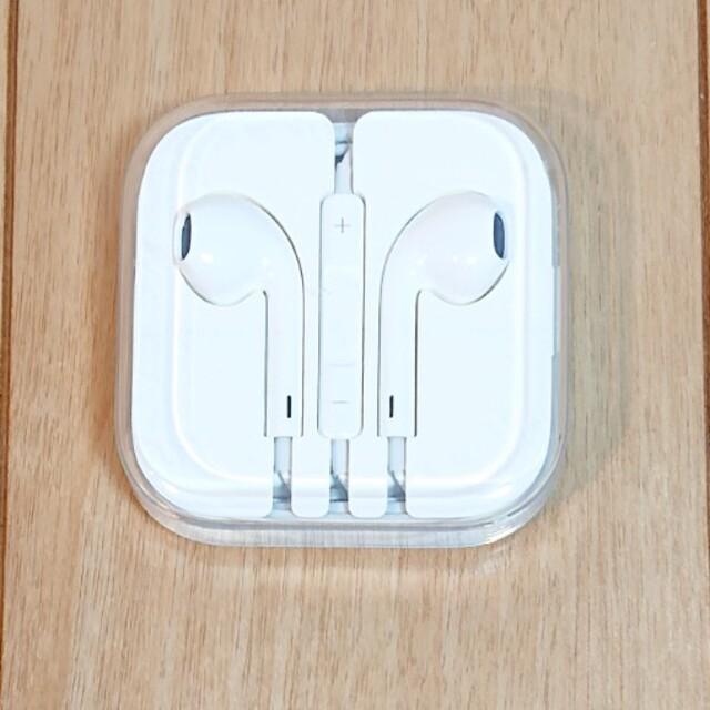 Apple(アップル)の【未使用品】Apple  純正  イヤホン スマホ/家電/カメラのオーディオ機器(ヘッドフォン/イヤフォン)の商品写真