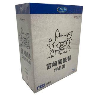ジブリ - 宮崎駿 14作品 1979-2013 Blu-ray セット 海外版正規品
