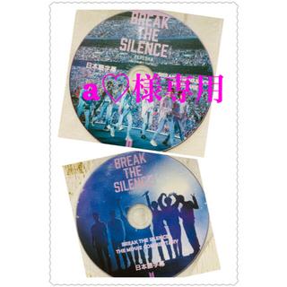 防弾少年団(BTS) - BTS★BREAK THE SILENCE MOVIE &コメンテタリー★2枚