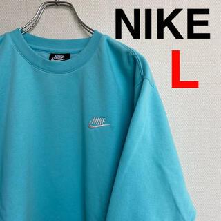 NIKE - 【大人気】新品 Nike スウェット トレーナー  ブルー 水色 スウッシュ