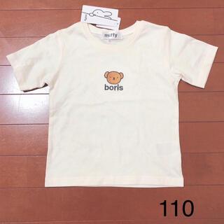 futafuta - *新品* バースデー ミッフィー  ボリス Tシャツ 110