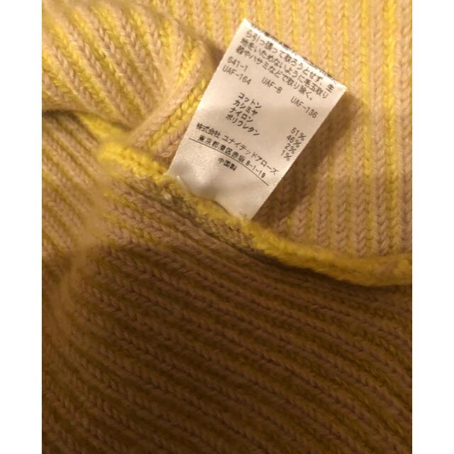 Drawer(ドゥロワー)のDrawer 畔編み9Gニット レディースのトップス(ニット/セーター)の商品写真