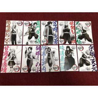 映画銀魂THE FINAL 鬼滅の刃ポストカード10枚セット