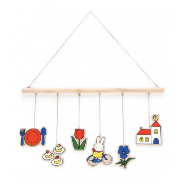 STUDIO CLIP(スタディオクリップ)のスタディオクリップ ミッフィー ウォールデコ エンタメ/ホビーのおもちゃ/ぬいぐるみ(キャラクターグッズ)の商品写真