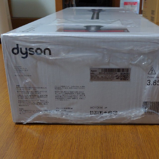 Dyson(ダイソン)のダイソン Dyson V7 Slim SV11SLM 軽量モデル スマホ/家電/カメラの生活家電(掃除機)の商品写真