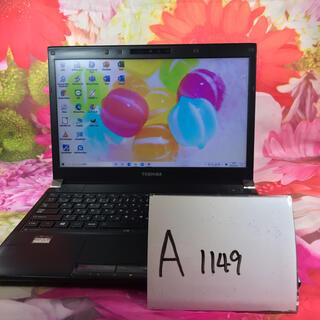 東芝 - (A1149)東芝ノートパソコン本体 R732/38HB  オフィスSSD