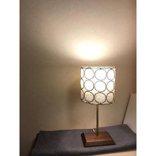 mina perhonen - ミナペルホネン  ランプ タンバリン ウォールナット ✖︎真鍮