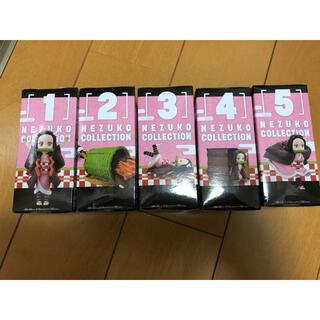 BANDAI - 鬼滅の刃 ワーコレ 禰󠄀豆子 全5種セット